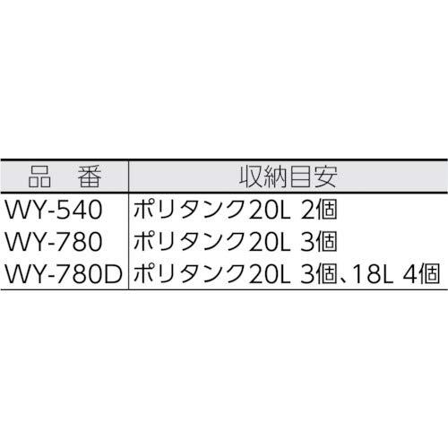 アイリスオーヤマストッカーワイドストッカー深型グリーン/グレーWY-780D