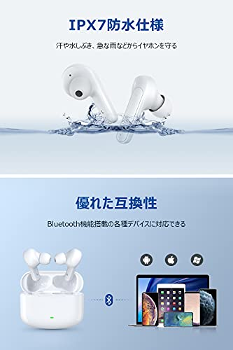 【2021革新モデル蓋を開けたら瞬時接続】BluetoothイヤホンTuayooワイヤレスイヤホン35時間連続再生Hi-Fi高音質AACコーデック対応IPX7防水自動ペアリングBluetooth5.0+EDR搭載ブルートゥースイヤホンCVC8.0ノイズキャンセリングマイク内蔵ハンズフリー通話快適装着左右分離型片耳/両耳Bluetoothヘッドセット軽量タ