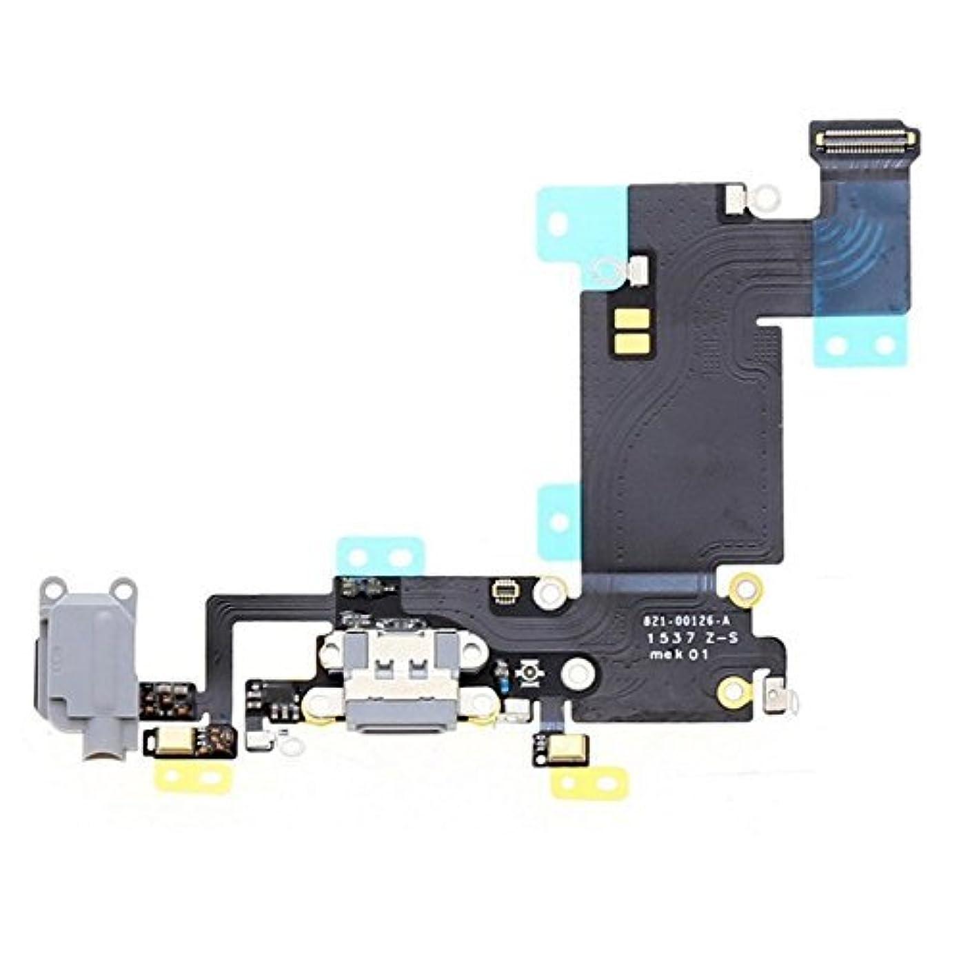 ePartSolution_iPhone 6S Plus 5.5