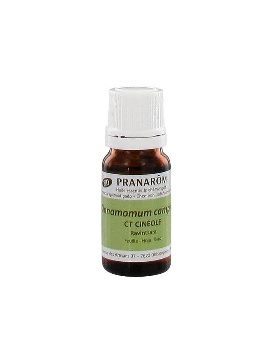 決してアルミニウム過去プラナロム ラヴィンツァラ 10ml BIO(PRANAROM ケモタイプ精油)[並行輸入品]