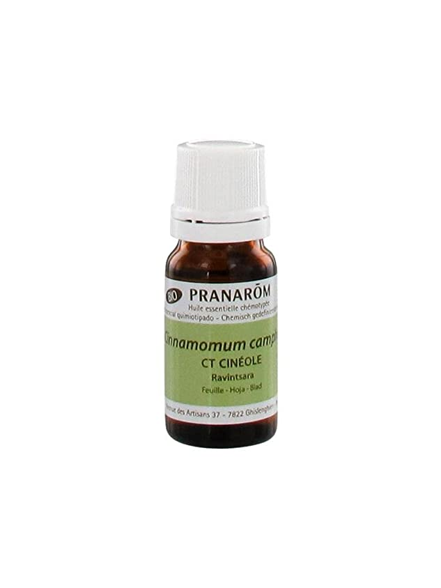 プラナロム ラヴィンツァラ 10ml BIO(PRANAROM ケモタイプ精油)[並行輸入品]