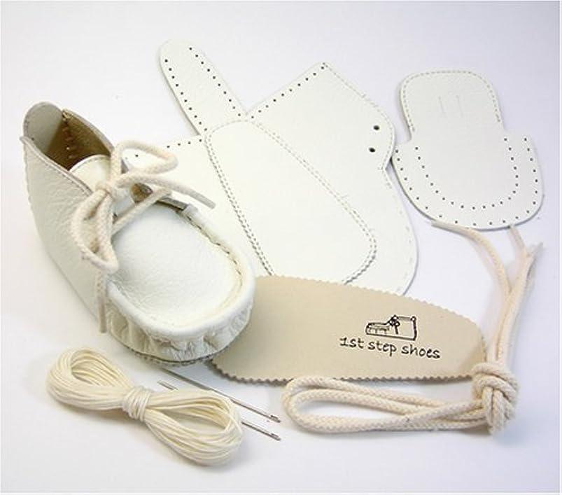 励起財布重さ本革製ファーストシューズの手作りキットオール白10cm