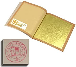 GOLD Leaf 20 Sheets Edible 24k 999/1000 Gilding