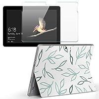 igsticker Surface Go/Surface Go 2 専用スキンシール ガラスフィルム セット 液晶保護 フィルム ステッカー アクセサリー 保護 050454