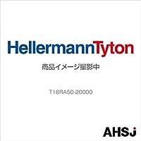 ヘラマンタイトン T18RA50-20000 (1箱)