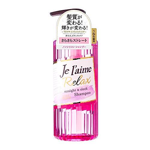 Kose Jal'aime Relax Botanical Care Shampoo 500ml - Straight & Sleek (Green Tea Set)