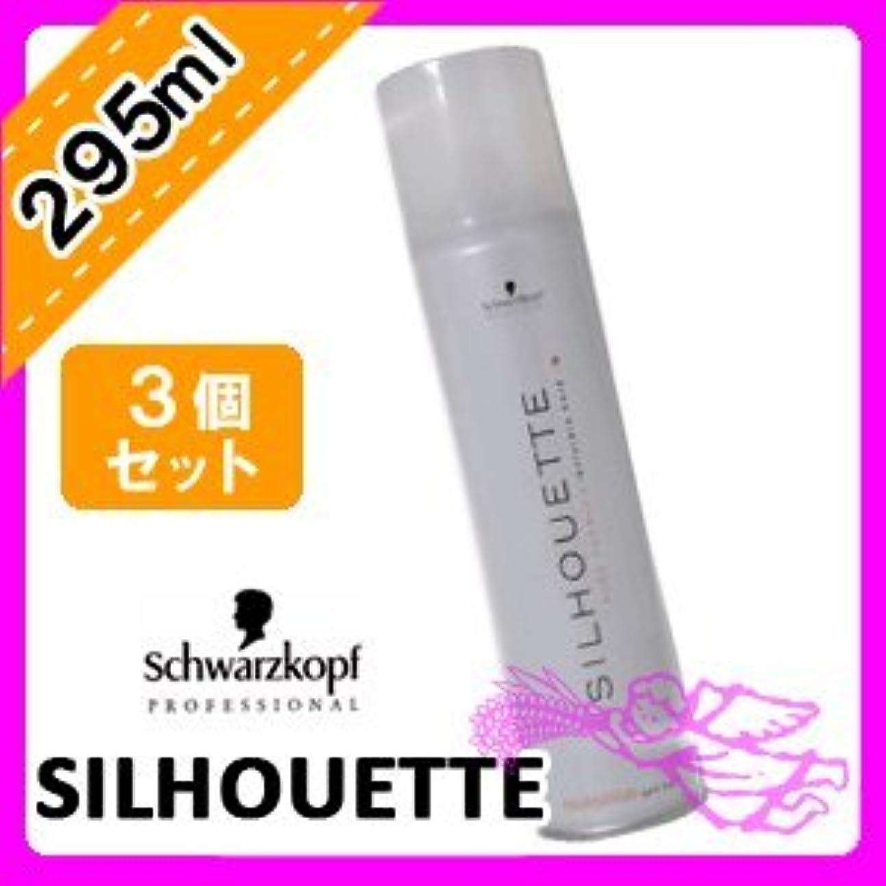 物足りない精神医学定規シュワルツコフ シルエット ソフトスプレー 295ml ×3個セット Schwarzkopf SILHOUTTE