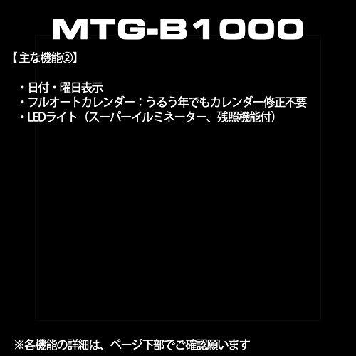 CASIO(カシオ)『G-SHOCKMT-G(MTG-B1000-1AJF)』