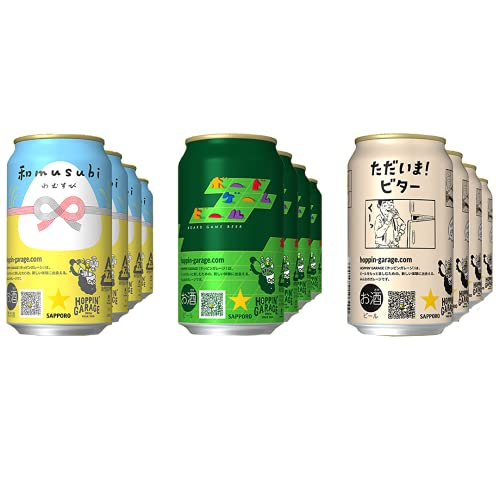 サッポロビール HOPPIN' GARAGE ホッピンガレージ 3種 飲み比べ アソート 350ml缶 × 12缶 クラフトビール ...
