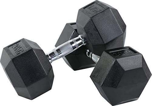 FitElite(フィットエリート) HEXダンベル (20kg x 2個)