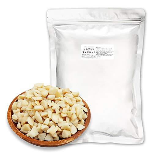 マカダミアナッツ ダイスカット 1kg 期間限定 数量限定 特価セール 製菓 製パン トッピング ナッツ 料理に付け合わせ お菓子作り