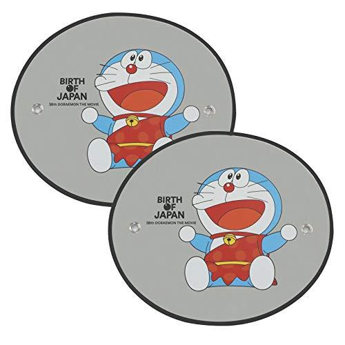 Next Doraemon Pare-soleils pour Vitre Latérale