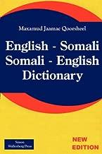 English - Somali; Somali - English Dictionary (English and Somali Edition)