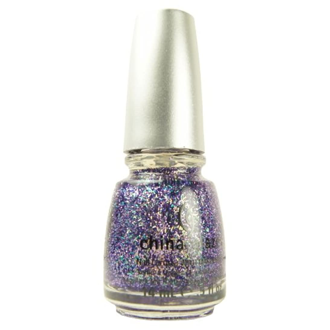 観客ウィザードの間で(3 Pack) CHINA GLAZE Glitter Nail Lacquer with Nail Hardner - Marry A Millionaire (DC) (並行輸入品)