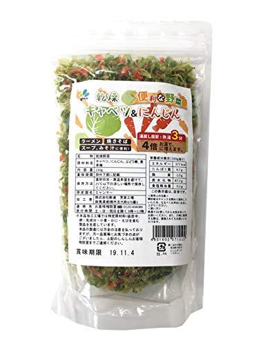 新進 便利な野菜 乾燥キャベツ&にんじん 230g