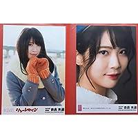 奈良未遥 生写真 セット 僕たちはあの日の夜明けを知っている シュートサイン 劇場盤 AKB48 NGT48 グッズ