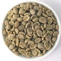 【コーヒー生豆】 ブラジル ダテーラ 200g×3