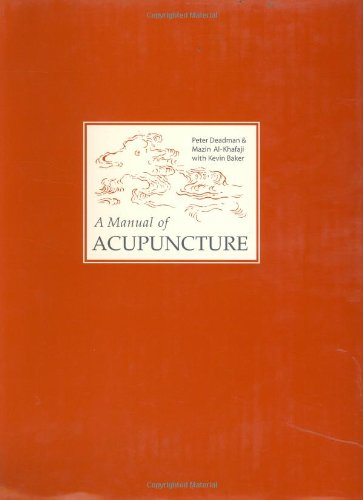 Compare Textbook Prices for A Manual of Acupuncture 2nd ed. Edition ISBN 9780951054659 by Peter Deadman,Mazin Al-Khafaji,Kevin Baker
