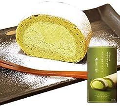 京都 宇治抹茶 × 北海道 産 生クリーム 使用 ふうわり 抹茶 ロール ケーキ 1本 北国からの贈り物