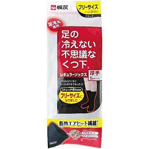 桐灰化学 足の冷えない不思議なくつ下 レギュラーソックス 厚手 足冷え専用 フリーサイズ 黒色 1足分