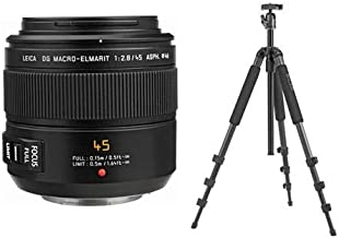 Panasonic Lumix G Leica DG Macro-Elmarit 45mm f/2.8 Aspherical Mega O.I.S. Lens for Micro Four Thirds - e with Slik Pro II 4-Section Aluminum Tripod with BallHead, Gunmetal,