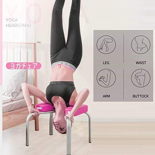 ヨガチェア 逆立ち椅子 ヨガジムチェア 逆立ち補助 ヨガ用パイプイス 自宅 トレーニング 日本語説明書付き
