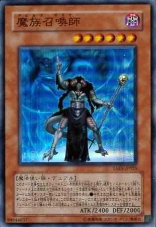 遊戯王 TAEV-JP025-SR 《魔族召喚師》 Super