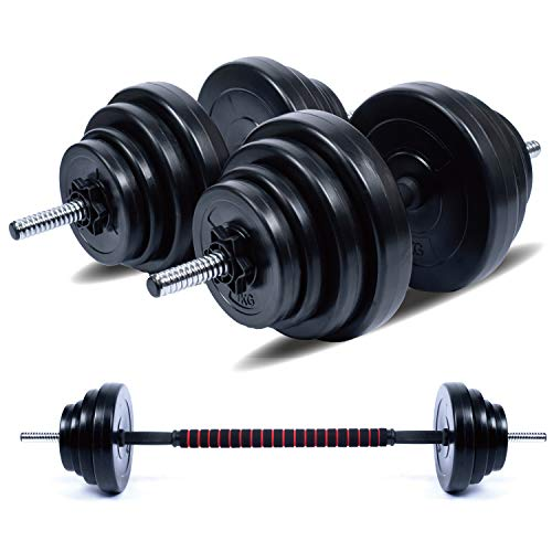 Wout(ワウト) 丸形 ダンベル アレー 5kg 10kg 20kg 2個セット バーベルとしても使用可能 筋トレ トレーニング (20�s×2)