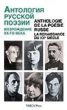 Anthologie de la poesie russe - La renaissance du xxe siecle