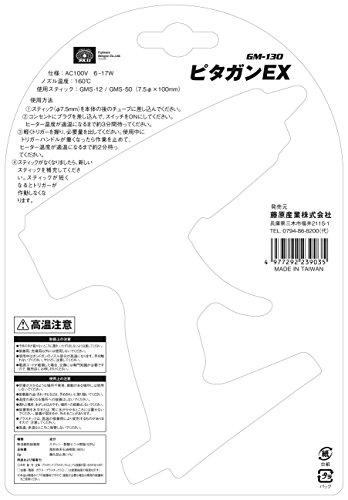SK11ボンドガンピタガンEX木材紙皮革プラスチック用手元スイッチ付きGM-130