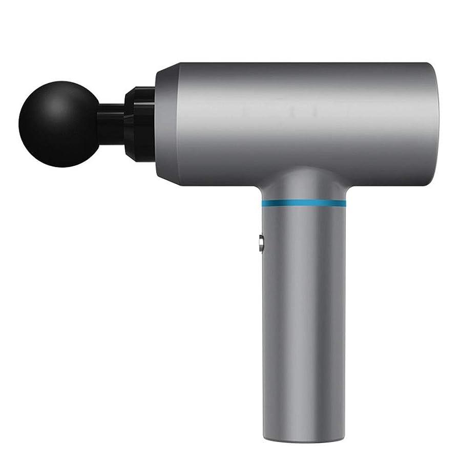 チューブ後方防ぐディープマッスルリラクゼーション沈黙高周波振動電気マッサージガン、4ギア調整デザイン、4マッサージヘッド、寸法25×23×12センチ 便利