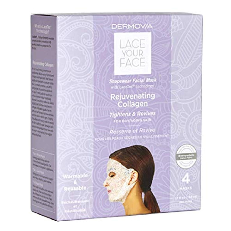 LACE YOUR FACE Compression Facial Mask - Rejuvenating Collagen - 4 Pack Box