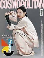 表紙:TWICE Nayeon/Cosmopolitan(コスモポリタン)11月号2020年B型【4点構成】/韓国雑誌/韓国歌手/k-pop/K-POP/Na Yeon/