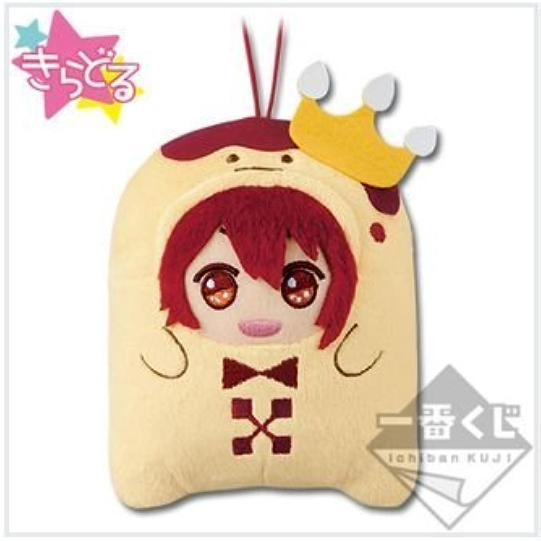 Eyed Irish Seven king pudding most lottery H Award Riku Nanase can costume Kiradoru mascot