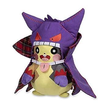 Pokémon Center  Pumpkin Party Morpeko in Gengar Costume Poké Plush 9 ¼ Inch
