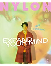 NYLON JAPAN(ナイロン ジャパン) 2021年 7月号 [雑誌](表紙:星野源)