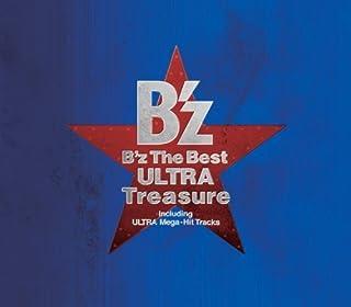 "B'z The Best ""ULTRA Treasure""(3CD)"