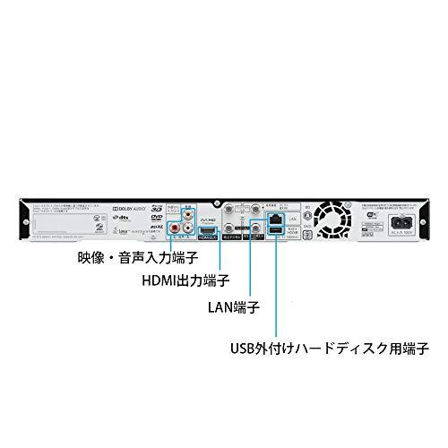 シャープ『AQUOSブルーレイ2B-C10CT1』