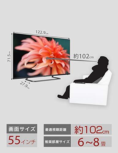 『TCL 55V型 4K液晶テレビ 55P815 Amazon Prime Video対応 スマートテレビ(Android TV) 4Kチューナー内蔵 Dolby Atmos 2020年モデル ブラック』の7枚目の画像
