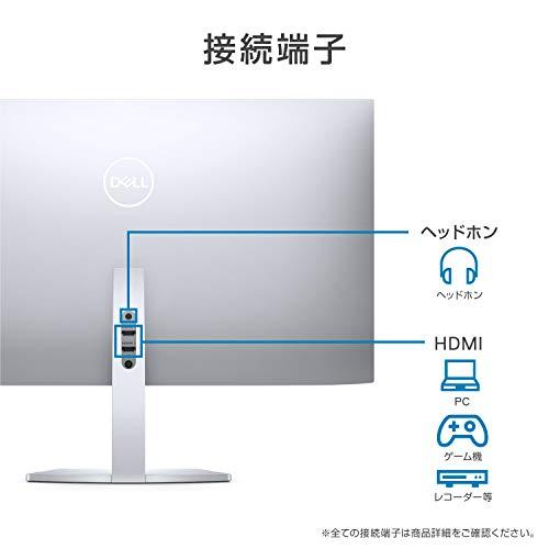 Dellモニター23.8インチS2419HM(3年間交換保証/広視野角/フレームレス/FreeSync/DellHDR/フルHD/IPSマット/ブルーライト軽減/HDMIx2)