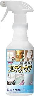 ダイカ【業務用】撥水防汚コーティング剤 プロテクトケア 500mL
