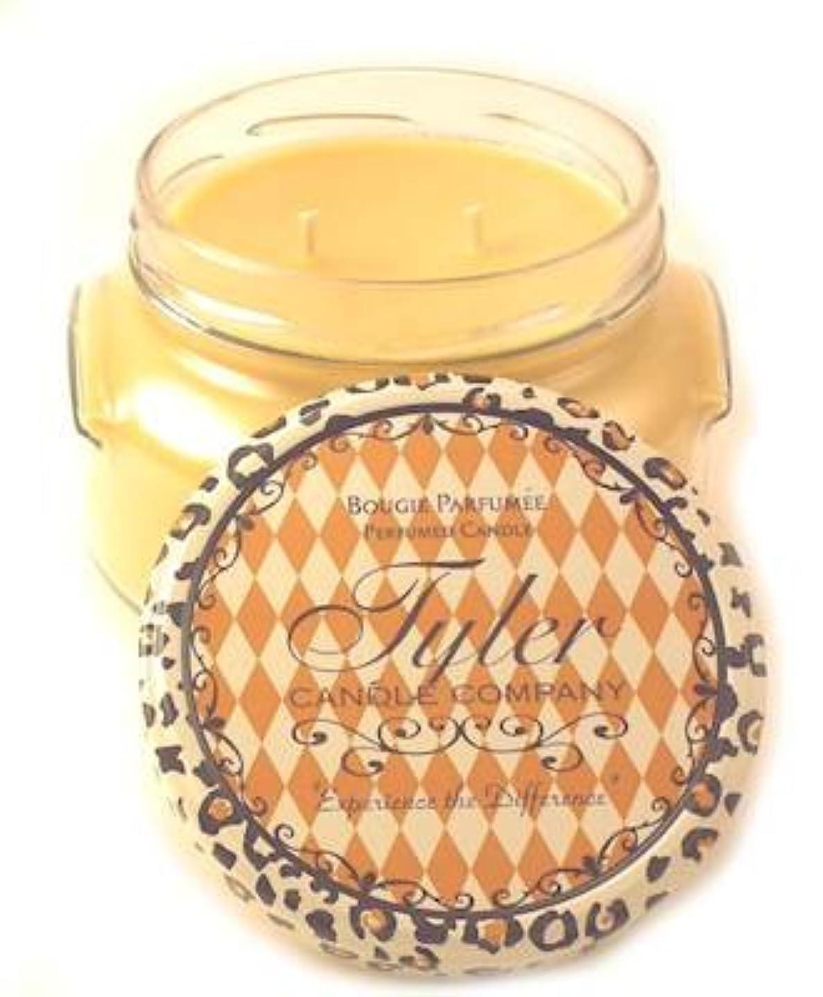準備した日曜日ウガンダDrama Tyler 11オンス香りつき2-wick Jar Candle