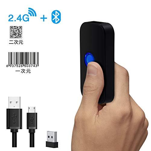 Symcode バーコードリーダー 超 小型 2次元 1次元 液晶読取対応 手持ち式 ミニ バーコードスキャナー Bluetooth ワイヤレス 2.4G 無線 USB 有線 パソコン IOS Androidに対応 店舗 オフィス 物流 倉庫 図書館などに
