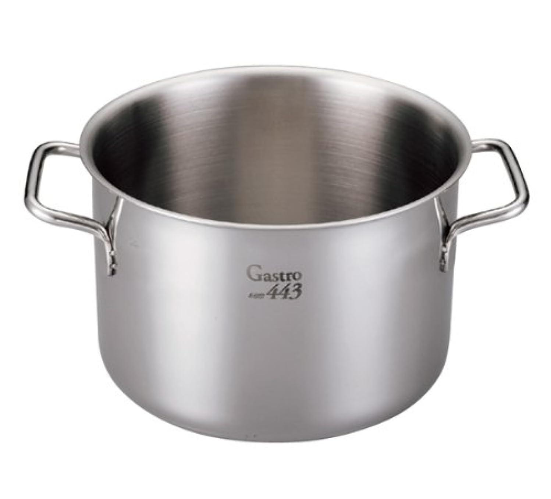 リアル思いやりグレーEBM Gastro 443 半寸胴鍋(蓋無)28cm