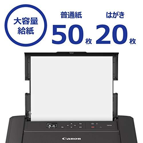 Canon(キヤノン)『TR153』