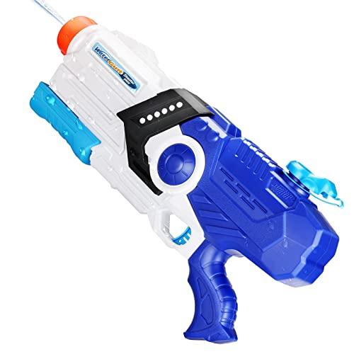 Epchoo -   Wasserpistole,