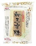 上野砂糖 和三蜜糖 500g 2袋