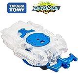 Takara Tomy Beyblade Burst B-99 - Lanzador (tamaño L), transparente