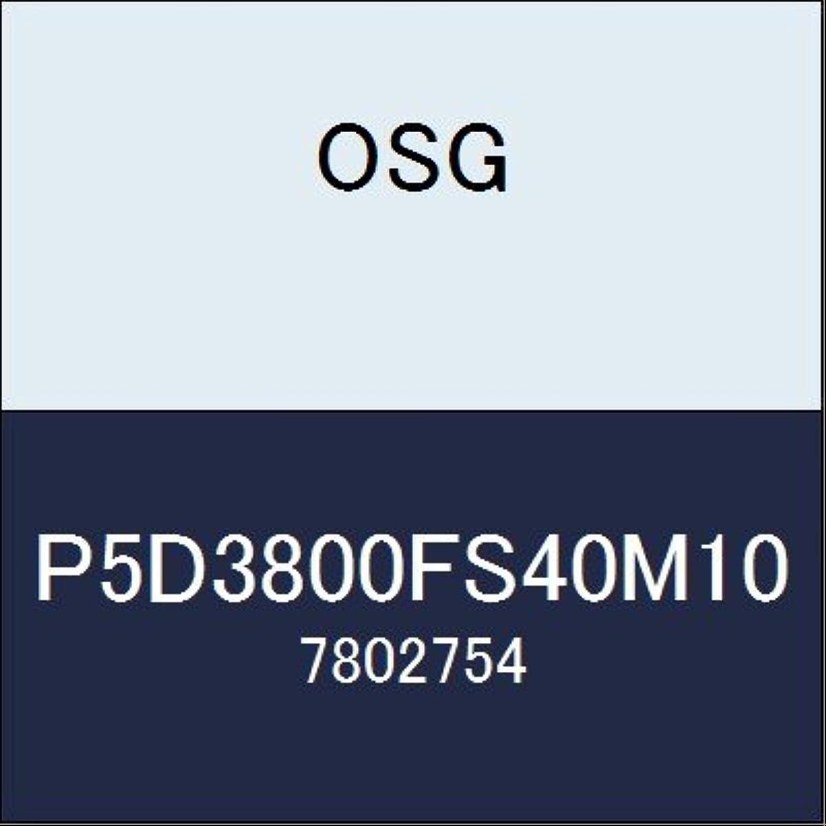 熟練したむしろ促すOSG ドリル P5D3800FS40M10 商品番号 7802754