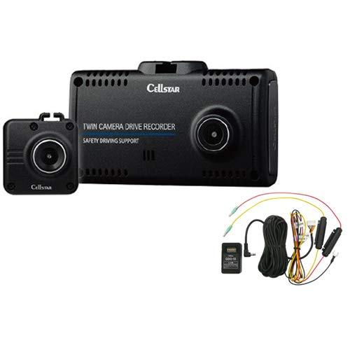 セルスター CS-91FH+GDO-10 前後2カメラ ドライブレコーダー+常時電源コード セット 煽り運転対策/超速GPS+...